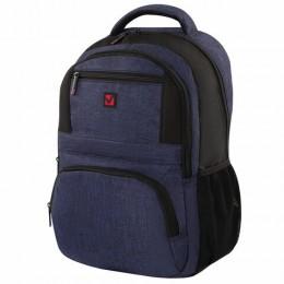 Рюкзак BRAUBERG универсальный, с отделением для ноутбука, DALLAS, синий, 45х29х15 см, 228866