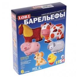 Набор для отливки барельефов Домашние животные, 6 форм, гипс, краски, кисть, LORI, Н-022