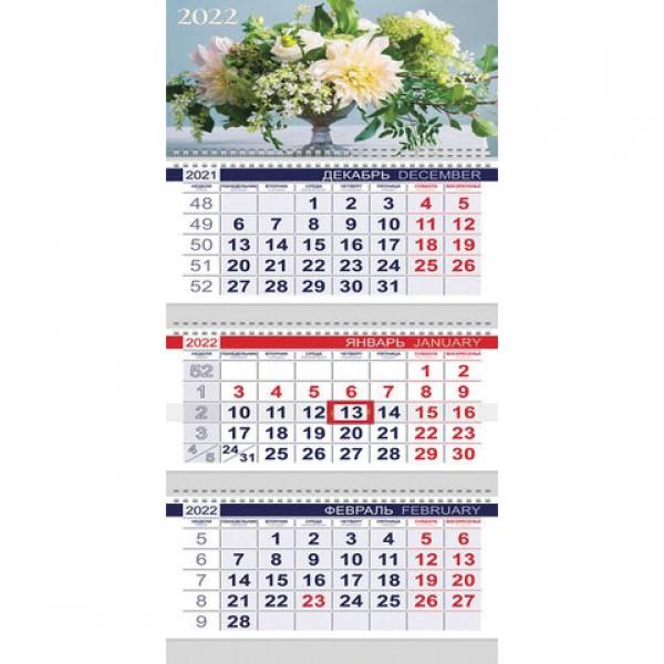 Календарь квартальный с бегунком, 2022 г., 3 блока, 3 гребня, ОФИС,