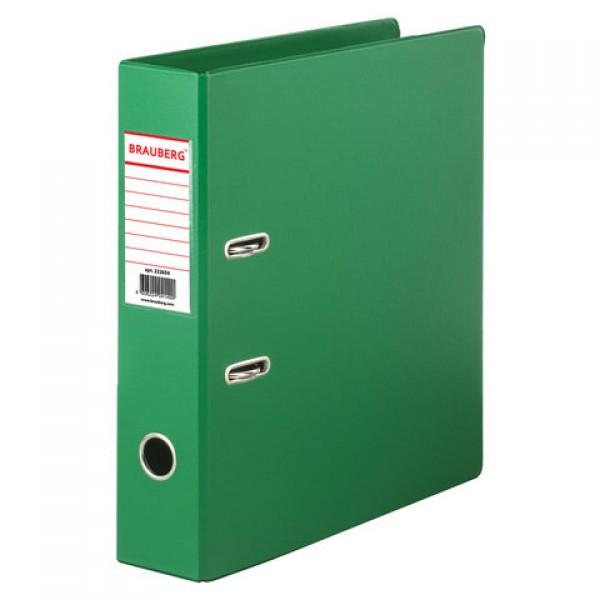 Папка-регистратор BRAUBERG с двухсторонним покрытием из ПВХ, 70 мм, светло-зеленая, 222654