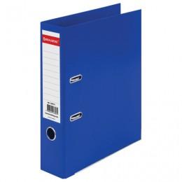 Папка-регистратор BRAUBERG EXTRA, 75 мм, синяя, двустороннее покрытие пластик, металлический уголок, 228571