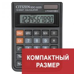 Калькулятор настольный CITIZEN SDC-022S, КОМПАКТНЫЙ (120х87 мм), 10 разрядов, двойное питание