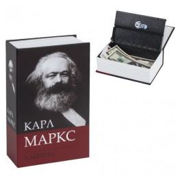 Сейф-книга К. Маркс Капитал, 55х115х180 мм, ключевой замок, BRAUBERG, 291049