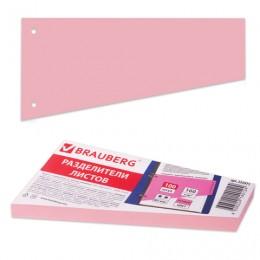 Разделители листов (трапеция 230х120х60 мм) картонные, КОМПЛЕКТ 100 штук, розовые, BRAUBERG, 225971