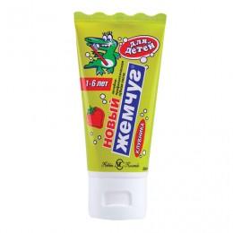 Зубная паста детская 50 мл, НОВЫЙ ЖЕМЧУГ