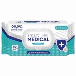Дезинфицирующие салфетки спиртовые 50 штук SMART MEDICAL, крышка-клапан, 72028