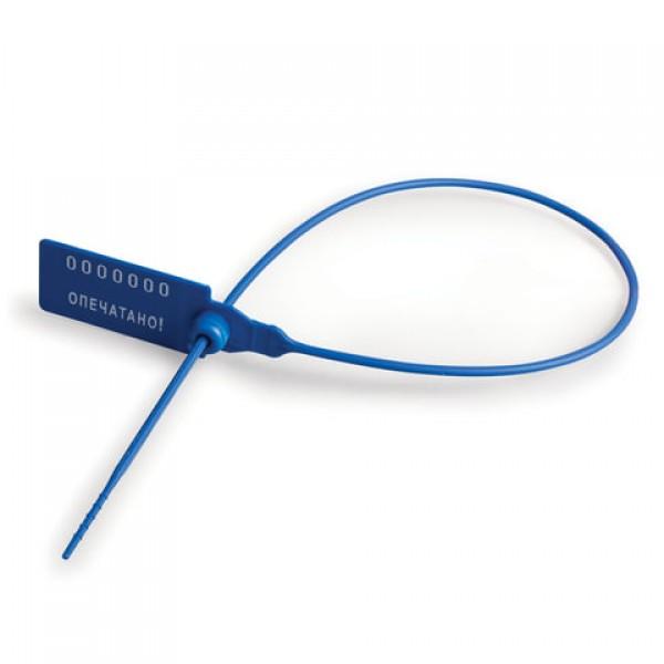 Пломбы пластиковые номерные, самофиксирующиеся, длина рабочей части 320 мм, синие, комплект 50 шт., 600809