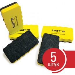 Стиратели магнитные для магнитно-маркерной доски, 57х107 мм, КОМПЛЕКТ 5 ШТ., STAFF