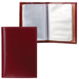 Визитница карманная BEFLER Classic на 40 визиток, натуральная кожа, коньяк, V.32.-1