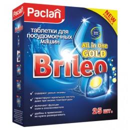 Таблетки для мытья посуды в посудомоечных машинах 25 шт., PACLAN Brileo All in one Gold, 419120