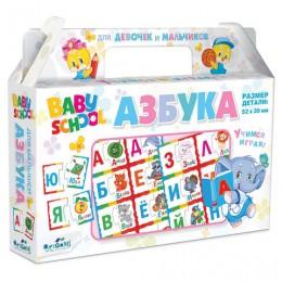Набор обучающий BABY SCHOOL Азбука, 66 пазлов, ORIGAMI, 03064