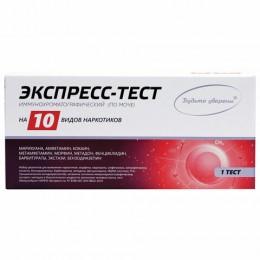 Тест на 10 видов наркотиков БУДЬТЕ УВЕРЕНЫ, набор полосок для мочи, 1 шт., ш/к 41033