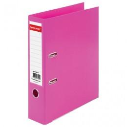 Папка-регистратор BRAUBERG EXTRA, 75 мм, розовая, двустороннее покрытие пластик, металлический уголок, 228575