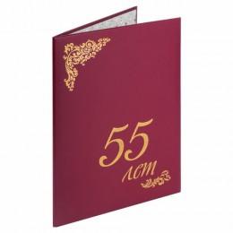 Папка адресная бумвинил 55 (лет), формат А4, бордовая, индивидуальная упаковка, STAFF, 129573