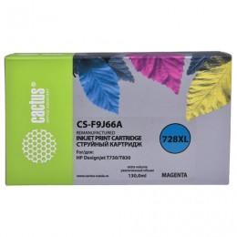 Картридж струйный CACTUS (CS-F9J66A) для HP DesignJet T730/T830, пурпурный, 130мл