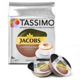 Капсулы для кофемашин TASSIMO JACOBS Cappuccino, натуральный кофе 8 шт. х 8 г, молочные капсулы 8 шт. х 40 г, Capuchino