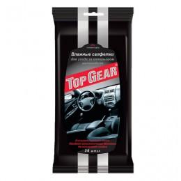 Салфетки влажные, 30 шт., для салона автомобиля, TOP GEAR, 48039