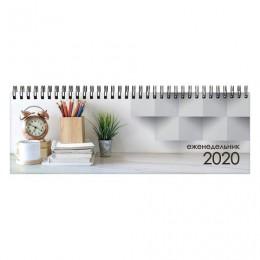 Планинг настольный 2020, обложка картон на спирали, Дизайн 1, 60 л., 285*112 мм, STAF, 110921