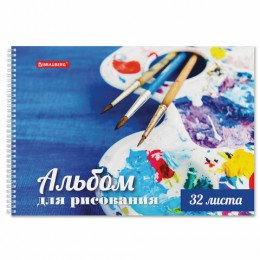 Альбом для рисования А4 32 л., гребень, обложка картон, BRAUBERG, 205х290 мм, Палитра, 105611