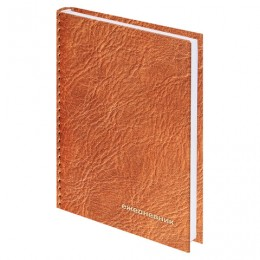 Ежедневник датированный на 4 года А5 (133х205 мм) BRAUBERG, 192 л., КОЖА, 129239