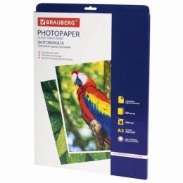 Фотобумага для струйной печати БОЛЬШОГО ФОРМАТА, А3, 200г/м2, 50л, одност. глянцевая, 363321
