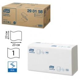 Полотенца бумажные 300 шт., TORK (Система H3) Universal, комплект 15 шт., белые, 23х23, ZZ(C), 290158