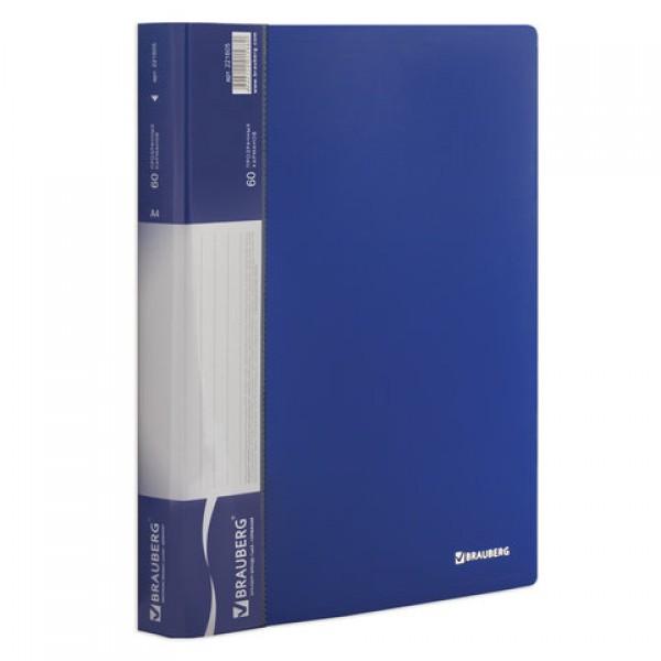 Папка 80 вкладышей BRAUBERG стандарт, синяя, 0,9 мм, 221607