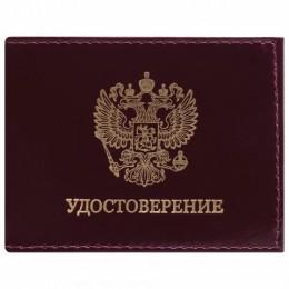Обложка для удостоверения натуральная кожа шик гладкий, Герб, темно-бордовая, STAFF, 237188