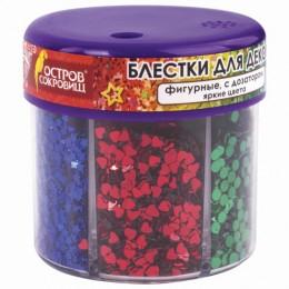 Блестки для декора ФИГУРНЫЕ ОСТРОВ СОКРОВИЩ, в диспенсере с дозатором, 6 цветов по 9 грамм, 662225