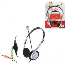Наушники с микрофоном (гарнитура) GENIUS HS-02B, проводная, 1,8 м, стерео, накладная, mini jack 3,5 мм, 31710037100