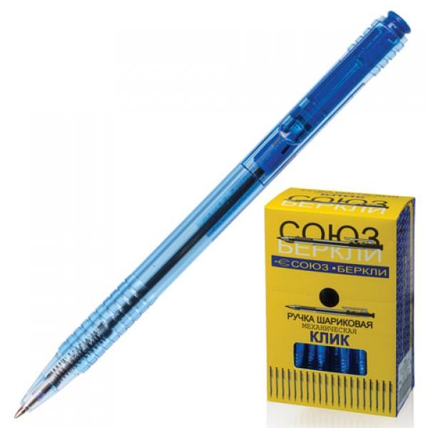 Ручка шариковая автоматическая СОЮЗ