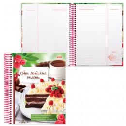 Книга для кулинарных рецептов, А5, 80 л., HATBER, 7БЦ, спираль, 5 разделителей,