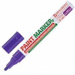Маркер-краска лаковый (paint marker) 4 мм, ФИОЛЕТОВЫЙ, БЕЗ КСИЛОЛА (без запаха), алюминий, BRAUBERG PROFESSIONAL, 150880