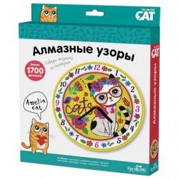 Алмазная мозаика Amelia cat