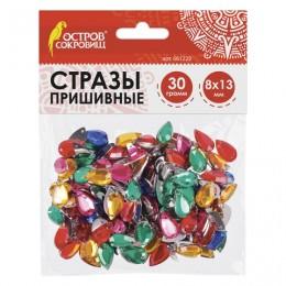 Стразы для творчества Капля, цвет ассорти, 8х13 мм, 30 грамм, ОСТРОВ СОКРОВИЩ, 661223