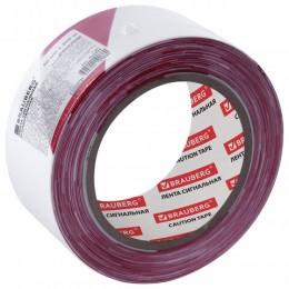 Лента сигнальная красно-белая, 50 мм х 200 м, BRAUBERG Грандмастер, основа полиэтилен, 604890