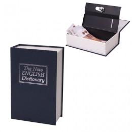 Сейф-книга BRAUBERG Английский словарь, 54х115х180 мм, ключевой замок, темно-синий, 290460