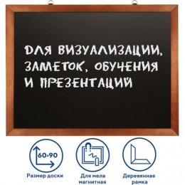 Доска для мела магнитная (60х90 см), черная, деревянная окрашенная рамка, Россия, BRAUBERG, 236891