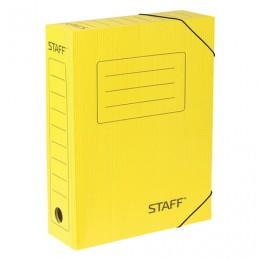 Папка архивная с резинкой, микрогофрокартон, 75 мм, до 700 листов, желтая, STAFF, 128880