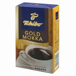 Кофе молотый TCHIBO (Чибо) Gold Mokka, натуральный, 250 г, вакуумная упаковка