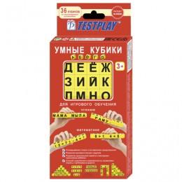 Пособие учебное Умные кубики. АБВГДейка, для обучения чтению и математике, СМЫШЛЕНЫЙ, Т-0206