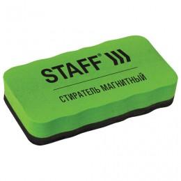 Стиратель магнитный для магнитно-маркерной доски (57х107 мм), упаковка с подвесом, STAFF, 236750