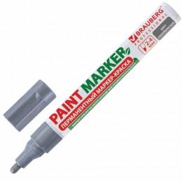 Маркер-краска лаковый (paint marker) 4 мм, СЕРЕБРЯНЫЙ, БЕЗ КСИЛОЛА (без запаха), алюминий, BRAUBERG PROFESSIONAL, 150875
