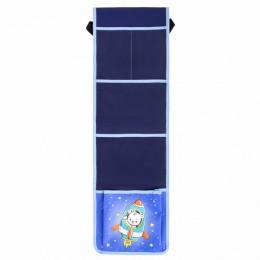 Кармашки-органайзер в шкафчик для детского сада ЮНЛАНДИЯ на резинке, 5 карманов, 21х68см, Bear, 270412