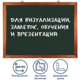 Доска для мела магнитная (60х90 см), зеленая, деревянная окрашенная рамка, Россия, BRAUBERG, 236890