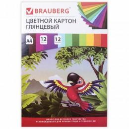 Картон цветной А4 МЕЛОВАННЫЙ (глянцевый), 12 листов 12 цветов, в папке, BRAUBERG, 200х290 мм, Килиманджаро, 129917