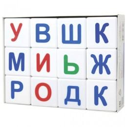 Кубики пластиковые Учись играя