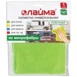Салфетка универсальная, микрофибра, 30х30 см, зеленая, ЛАЙМА, 603932