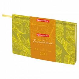 Еженедельник 2021 МАЛЫЙ ФОРМАТ (95*155мм), А6, BRAUBERG Foliage, кожзам, желтый, 111569