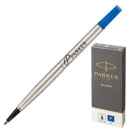 Стержень для ручки-роллера PARKER Quink RB, металлический 116 мм, линия письма 0,5 мм, синий, 1950279